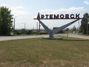 Артемовск, погибшие, АТО, Донбасс