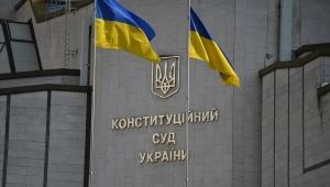 ксу, верховная рада, неприкосновенность, украина, изменения