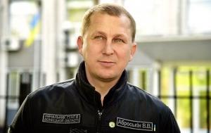 Антон Геращенко, Вячеслав Аброськин, новое назначение в полиции, МВД Украины