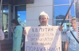 новости россии, митинг, агрессия рф, 4 июля