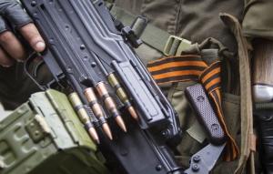боевики Днр Лнр, Украина, Литва, новости, госбезопасность