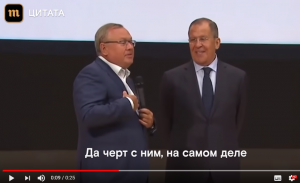 мид, Джонсон, россия, британия, скандал, видео, ВТБ