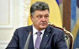 Президент Украины, госграница, безвизовый режим