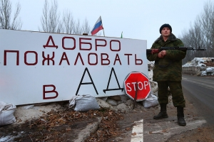 война на донбассе, луганск, лнр, видео, донбасс