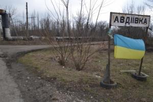 украина, порошенко, авдеевка, ясиноватая, донбасс, донецк, днр