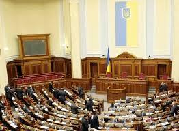верховная рада, украина, экономика, криминал, товары, ато