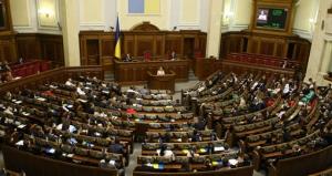 новости украины, верховная рада украины, парламентские выборы в украине