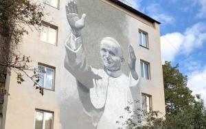 киев, новости киева, новости украины,  общество, происшествия, полиция, новости полиции, нацполиция, киев полиция,польша, папа римский, иоанн павел II, поляки, вандализм,