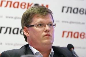 новости украины, павел розенко, пенсионная реформа
