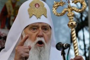 Томос, УПЦ, Филарет, патриарх, Зеленский