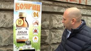 закон подписал Путин, закон против спиртосодержащей продукции