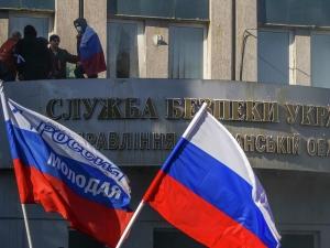 Украина, Донбасс, митинг, годовщина, захват СБУ, Плотницкий, ЛНР, общество, политика