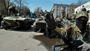 Украина, юго-восток, Донбасс, ДНР, Донецкая республика, АТО, Нацгвардия, армия Украины, ВСУ, Донецк