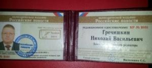 сбу, киев, происшествия, фсб, общество, новости украины
