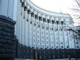 Кабмин, украина, программа, восстановление, донбасс