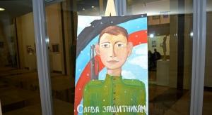 """донецк, """"днр"""", выставка рисунков, терроризм, боевики """"днр"""", фото, украина, видео"""