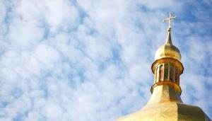 украина, россия, киев, москва, упц кп, упц мп, томос, автокефалия, конфликт, собор, объединение, церковь, климент, каноническая