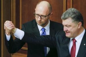 джо байден, петр порошенко, арсений яценюк, политика, украина, новости, кабинет министров, верховная рада