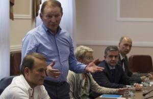 контактная группа по украине ,встреча в минске, мид белоруссии, новости украины, днр, ополчение, юго-восток укрианы, донбасс, общество, политика