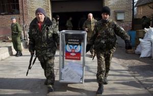 ДНР - Донецкая Народная Республика, выборы в днр и лнр, политика, общество, цик