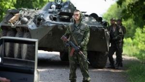донецк, ато, днр. восток украины, происшествия, общество, армия украины, тымчук
