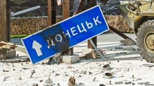 захарченко, днр, донецк, обмен валюты в донецке, обменные пункты в донецке, донбасс, россия, санкции