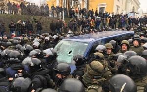 Новости Киева, Криминал, СБУ, Политика, Новости Украины, Михаил Саакашвили