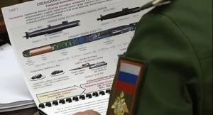Владимир Путин, секретное атомное оружие РФ, утечка данных
