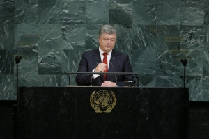 порошенко, оон, голодомор, украина, ссср, история, геноцид украинцев, геноцид