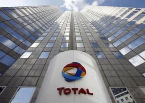 нефтяной концерн Total, Кристоф де Маржери, происшествия, бизнес, экономика, Франция, Россия