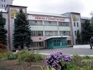 Ринат Ахметов, шахта Обуховская, новости России, экономика, ДТЭК