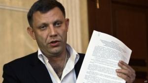 новости донецка, новости луганска, юго-восток украины, новости украины