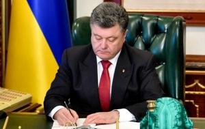 Украина, Герой Украины, Порошенко, родственники, указ, Герои Небесной сотни
