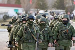 Украина, Россия, Армия, Вторжение, Романенко, Беларусь, Война.