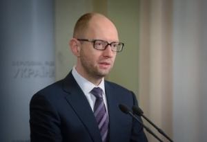 яценюк, кабмин украины, политика, новости украины, верховная рада