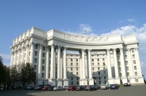 мид украины, россия, порошенко, донбасс, ато
