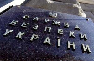 СБУ, ДНР, ЛНР, задержание, министр, юстиция, ополчение, разведка, корректировщики