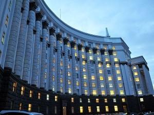 геращенко, информационная политика, кабинет министров, министерство, стець