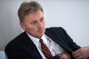 россия, путин, песков, австрия, скандал, интервью, корчилава