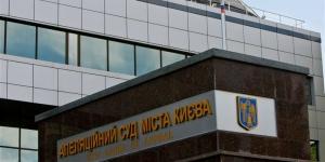 киев, апеляционный суд, происшествия, вооруженные люди, новости, украина, общество, милиция