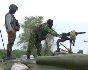 луганск, пошибшие, ато, кировоград, изварино, бойцы, обстрел