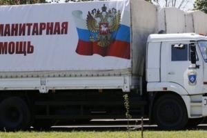 гуманитарная помощь рф, юго-восток украины, общество,лнр,днр,просшествия,луганск,донецк.ато