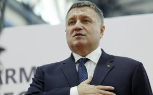 Украина, Аваков, МВД, Политика, Увольнение, Богдан, Зеленский, Компромат.