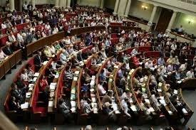 трансляция, рада, украина, 27 января, заседание
