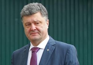 украина ,петр порошенко ,политика, оаэ, Мохаммед бин Рашид аль-Мактум