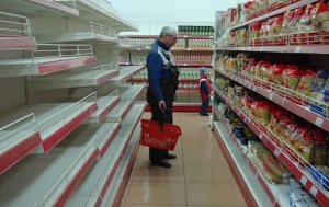 новости россии, экономика, евросоюз, украина