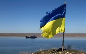 крым, симферополь, день независимости, мероприятия