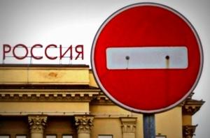 рф, санкции, продукты