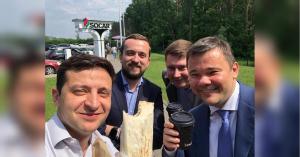 Украина, Зеленский, Окружение, Футляр, МИД, Климкин.