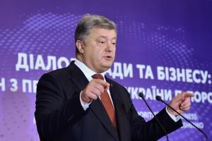 Петр Порошенко, Служба финансовых расследований, Малый бизнес, Силовые структуры